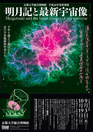 スクリーンショット 2014-09-18 6.25.34