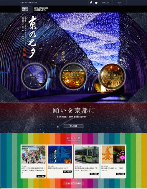 スクリーンショット 2015-08-01 17.50.57