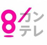 関西テレビ-eye