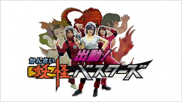 eohikari-yokai