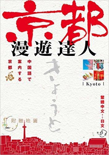 guidebook0430