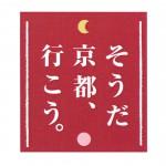 souda-kyoto-eye