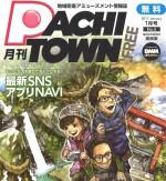 pachitown-eye