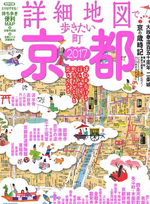 syosai-map2017