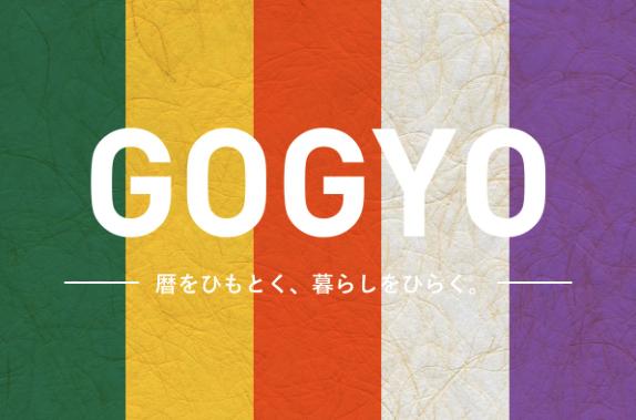 GOGYO_br