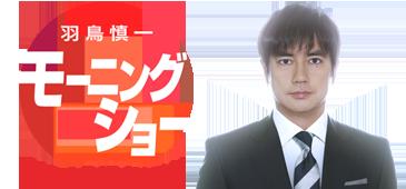 tv_asahi_hm