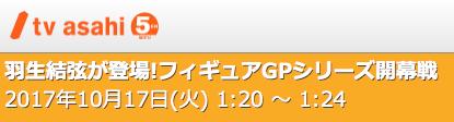 GPS1017img