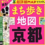 machi_eye