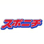 suponichi_eye