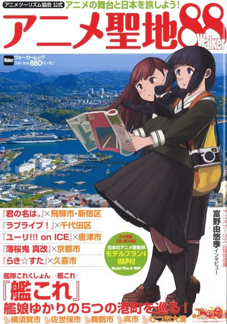 anime88