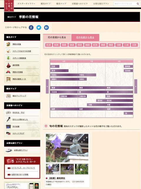 souda_kikyo